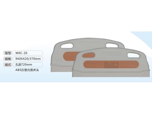 塑料床头板