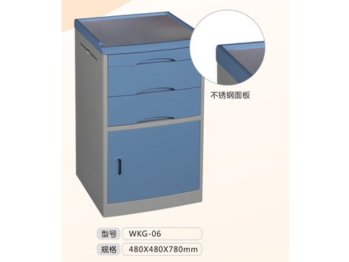钢塑床头柜