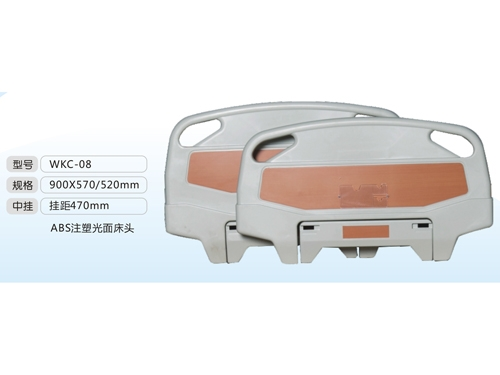 天津医疗家具