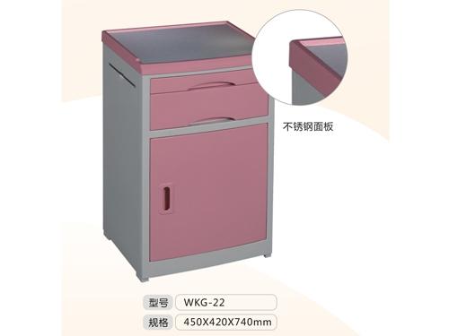 天津医疗家具床头柜